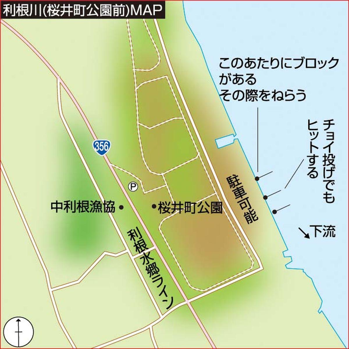 047-048-choinage-tsuriba_cs6 (2)