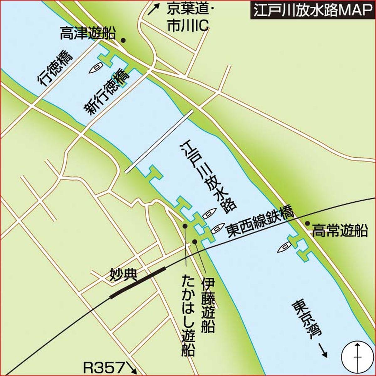 047-048-choinage-tsuriba_cs6 (4)