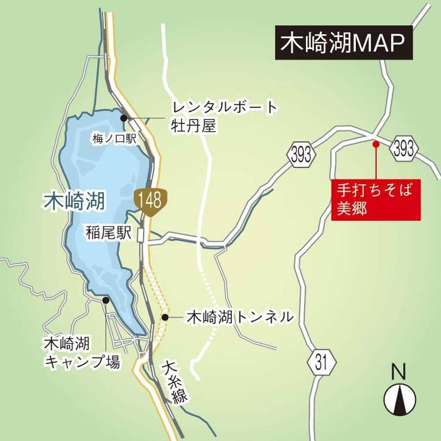 058-063wakasagi_tabi_cs6 (5)