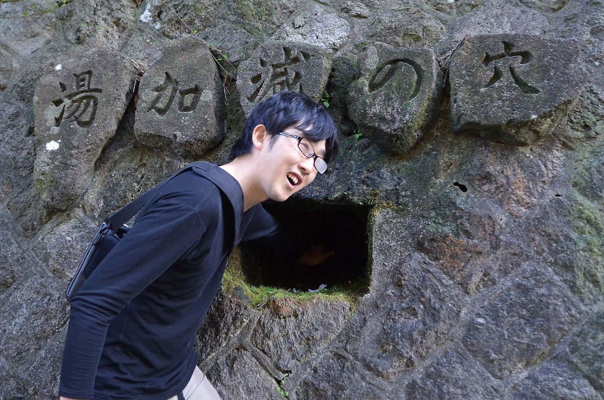 028-033shikinejima_cs6 (12)