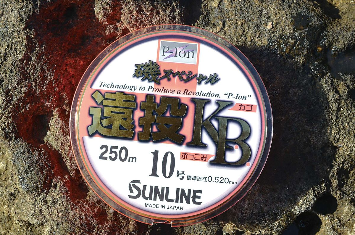 028-033shikinejima_cs6 (18)