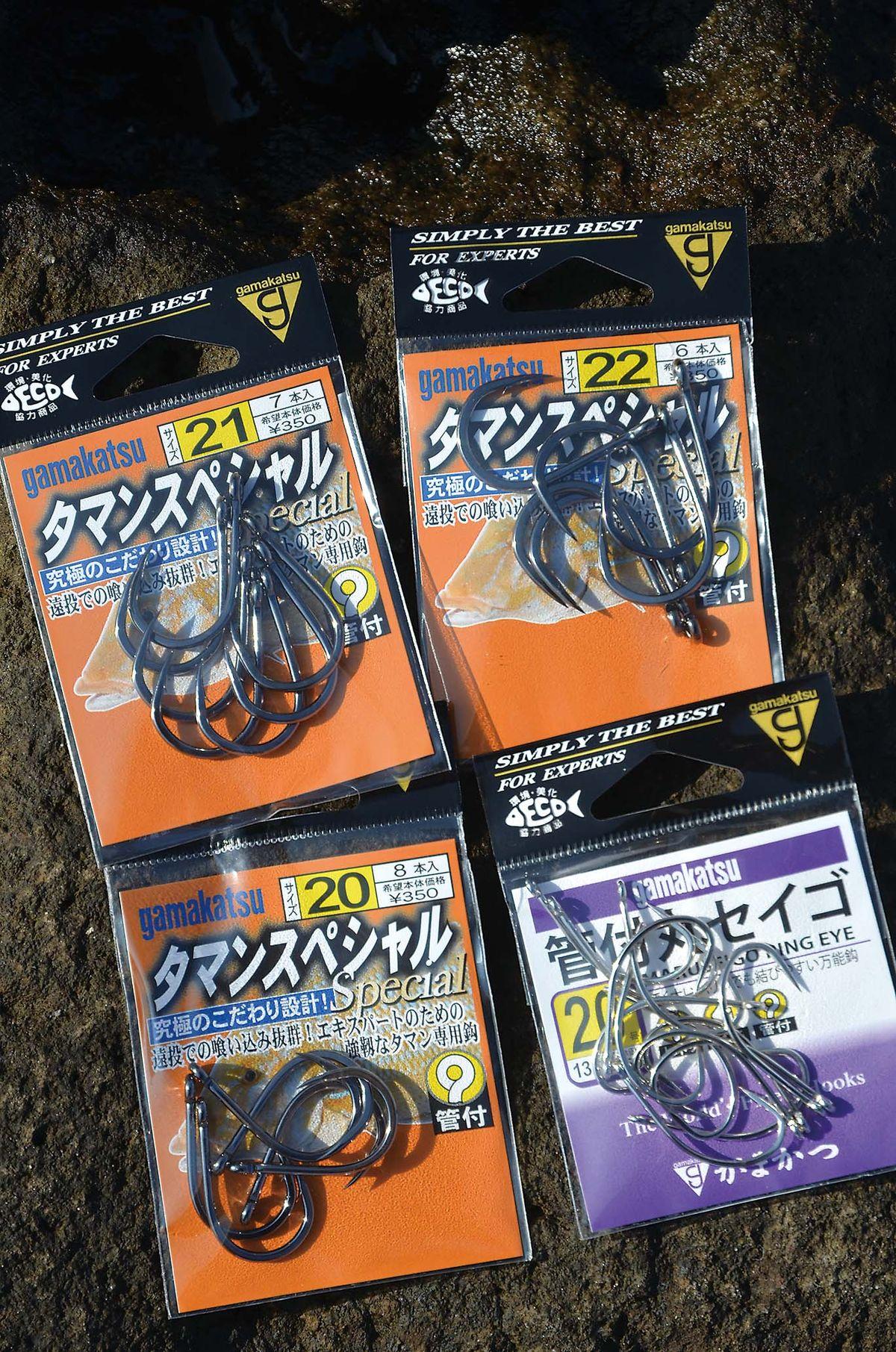028-033shikinejima_cs6 (21)
