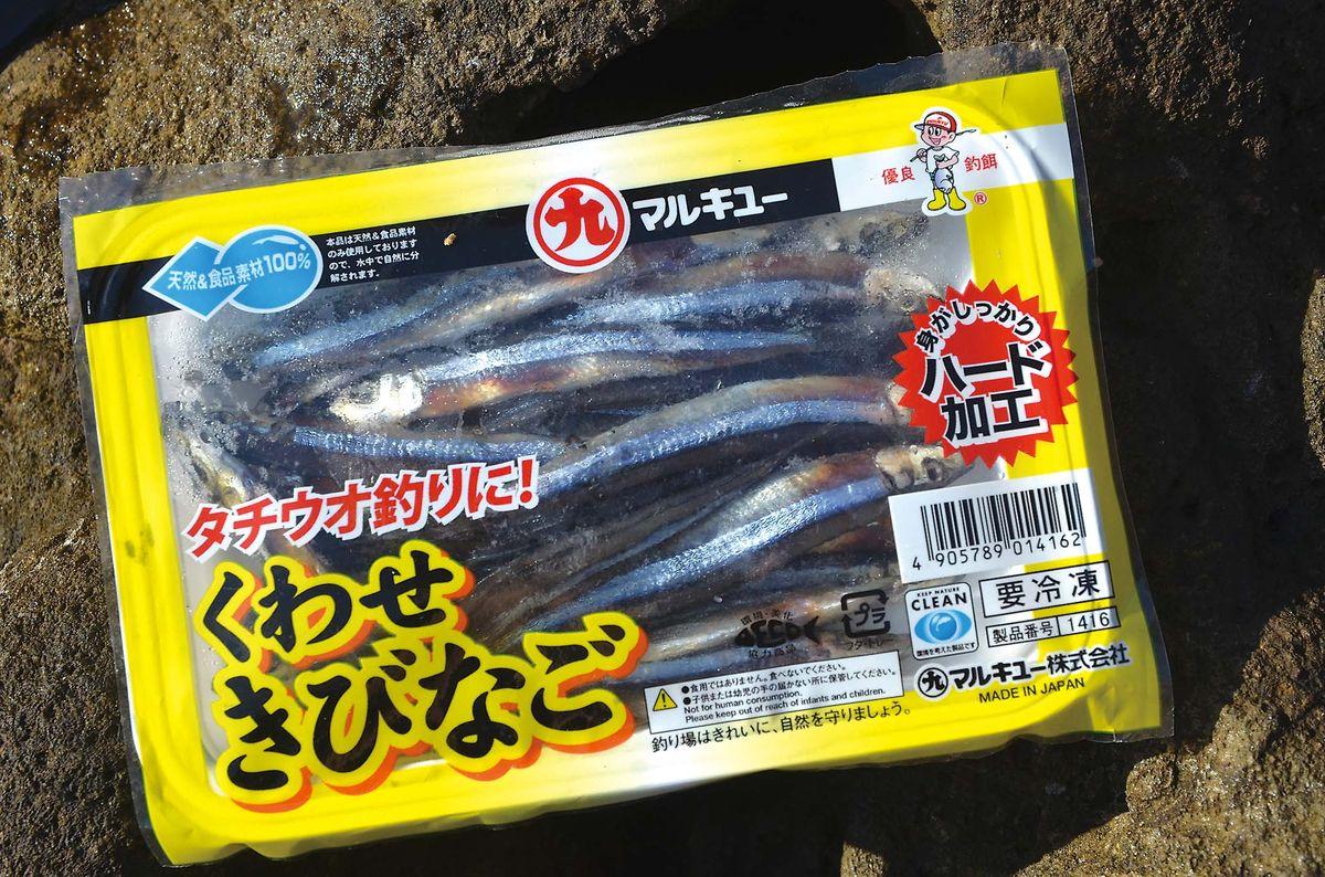 028-033shikinejima_cs6 (24)