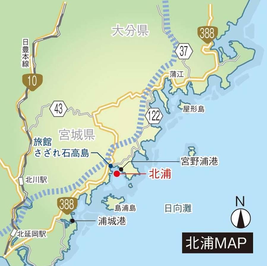 034-041onsen_guide_cs6 (7)