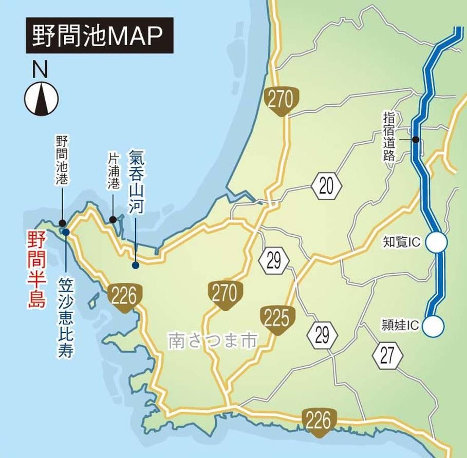 034-041onsen_guide_cs6 (8)