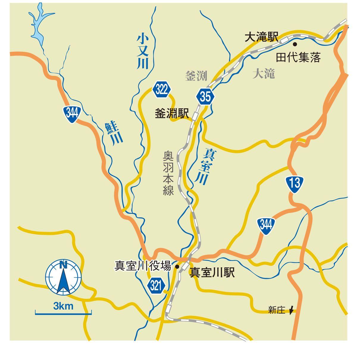 039-051best keiryu_cs6 (1)