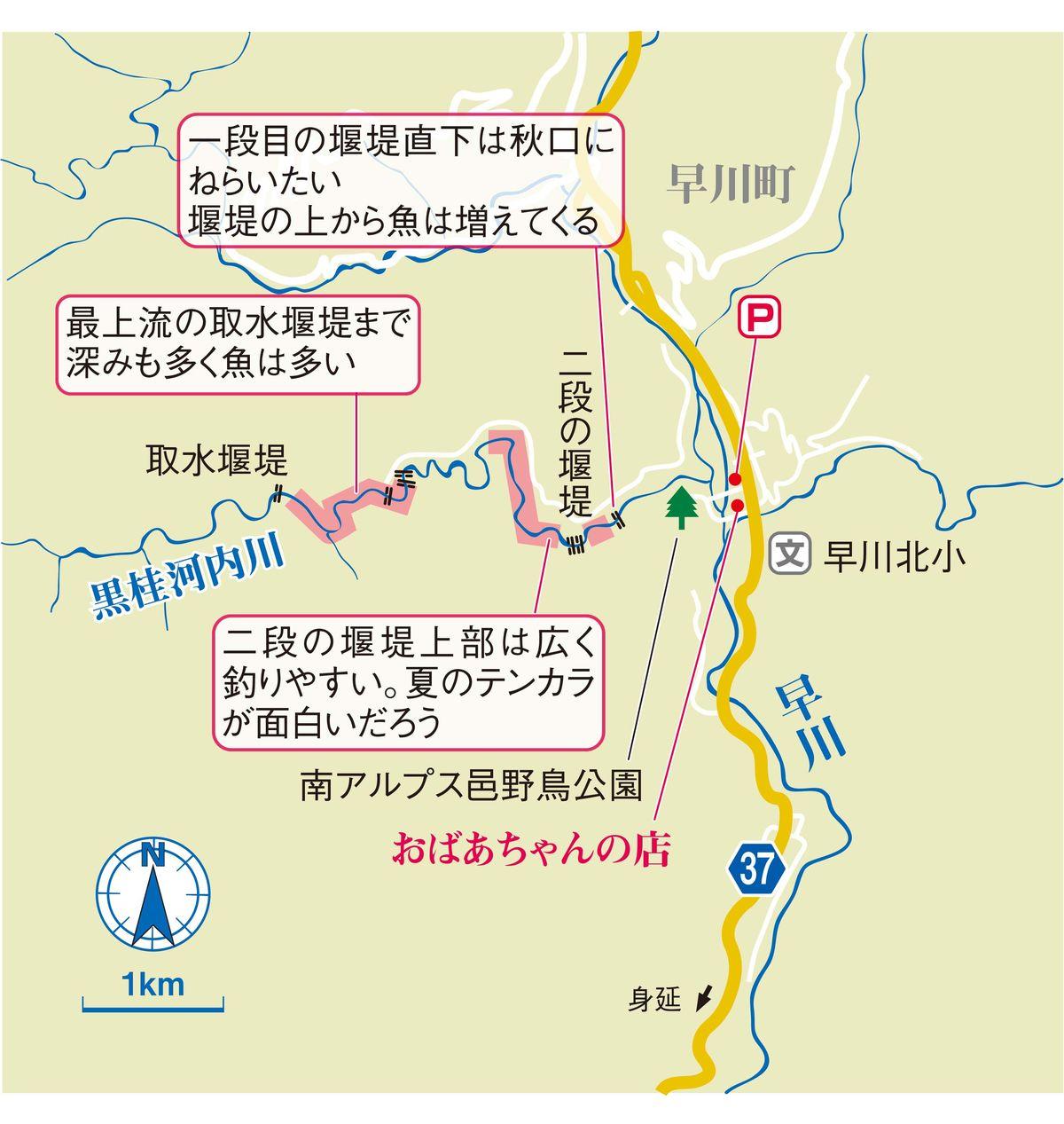 039-051best keiryu_cs6 (4)