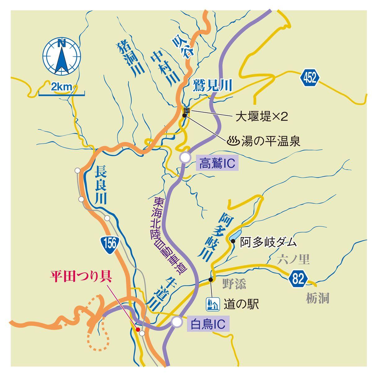 039-051best keiryu_cs6 (5)