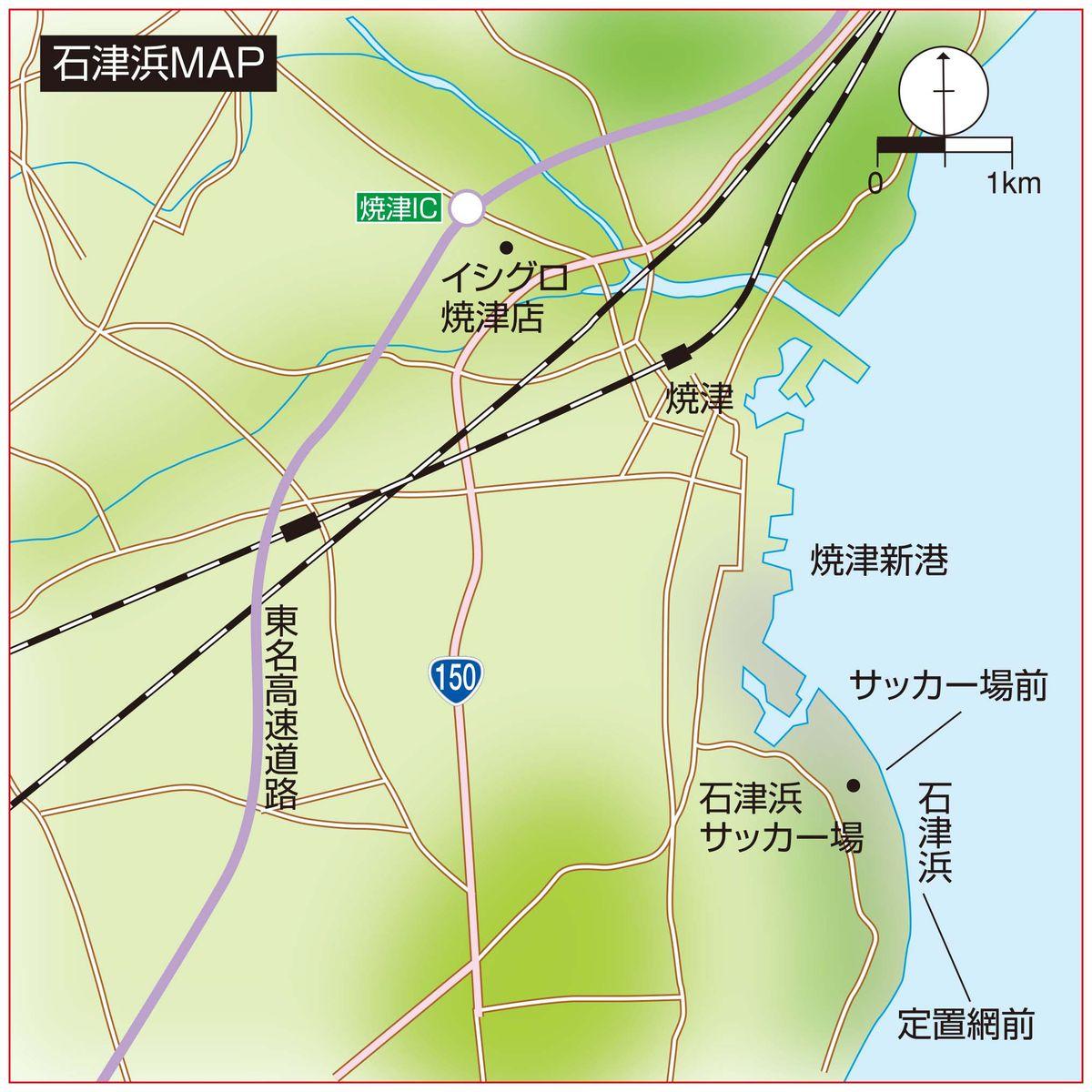 092-103_zenkokutsuriba04-2_cs6 (10)