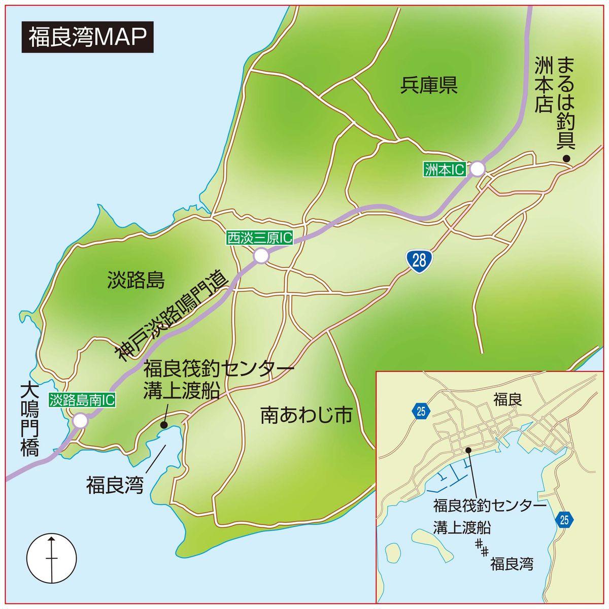 092-103_zenkokutsuriba04-2_cs6 (11)