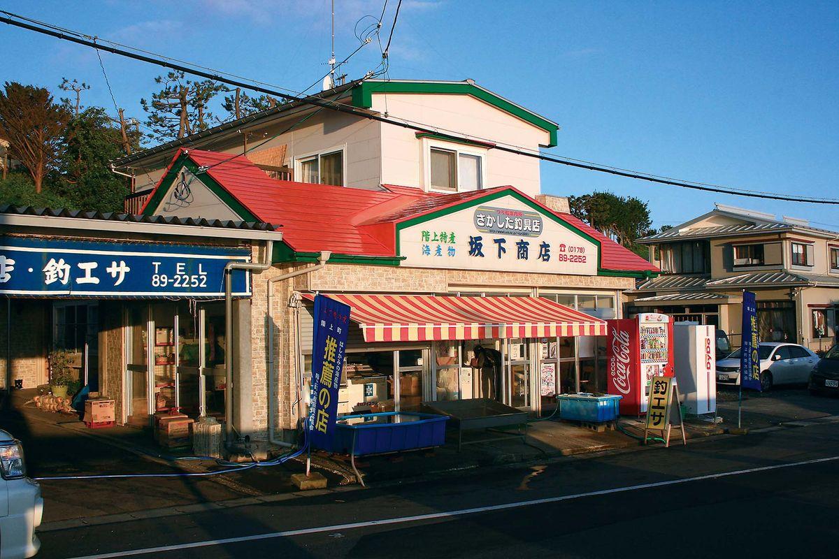 092-103_zenkokutsuriba04-2_cs6 (25)
