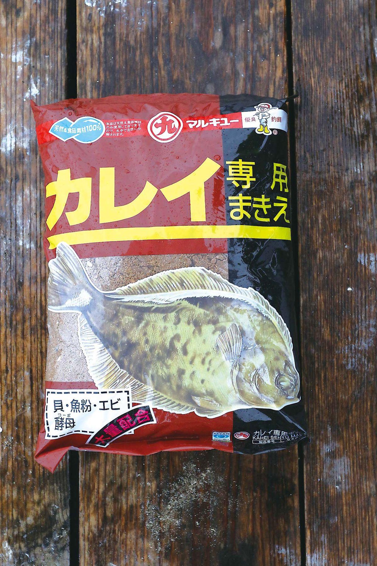 092-103_zenkokutsuriba04-2_cs6 (48)