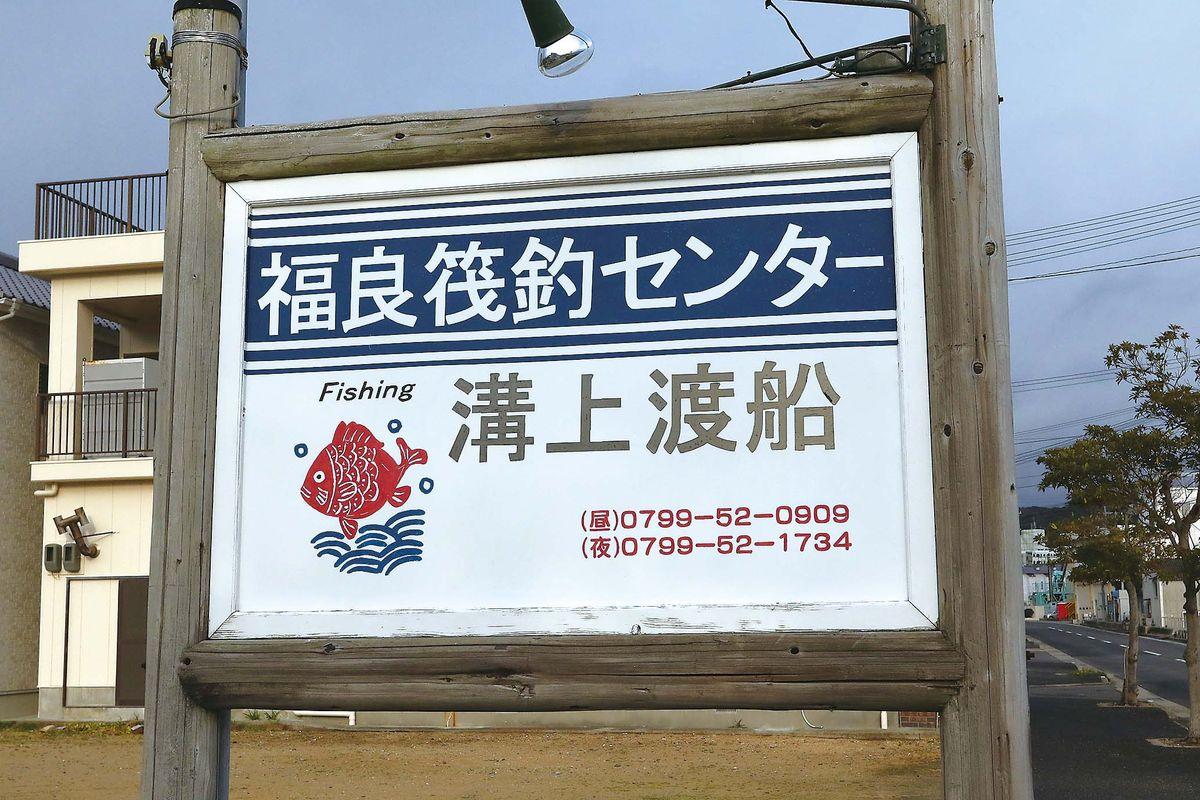 092-103_zenkokutsuriba04-2_cs6 (54)
