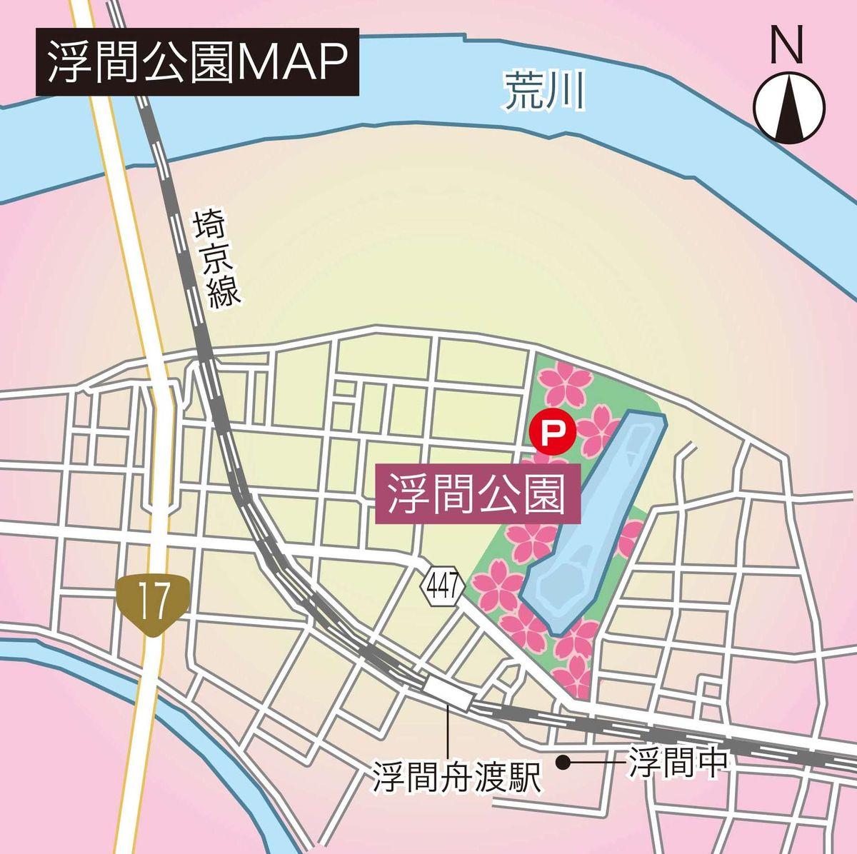 031-035ohanami_tsuriba_cs6 (2)