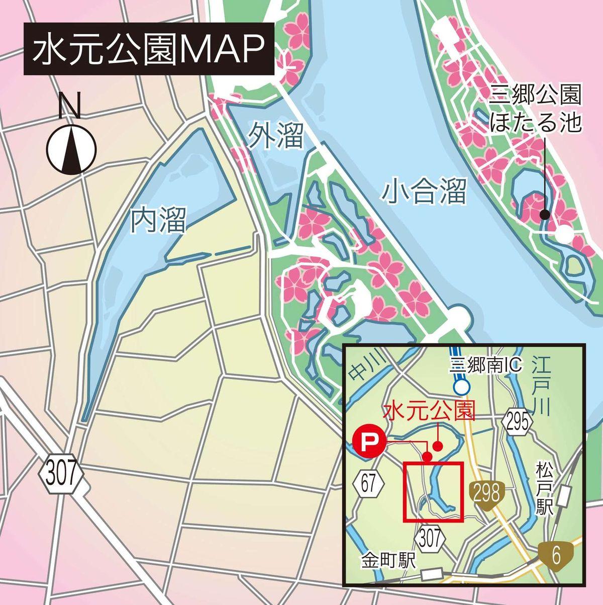 031-035ohanami_tsuriba_cs6 (3)