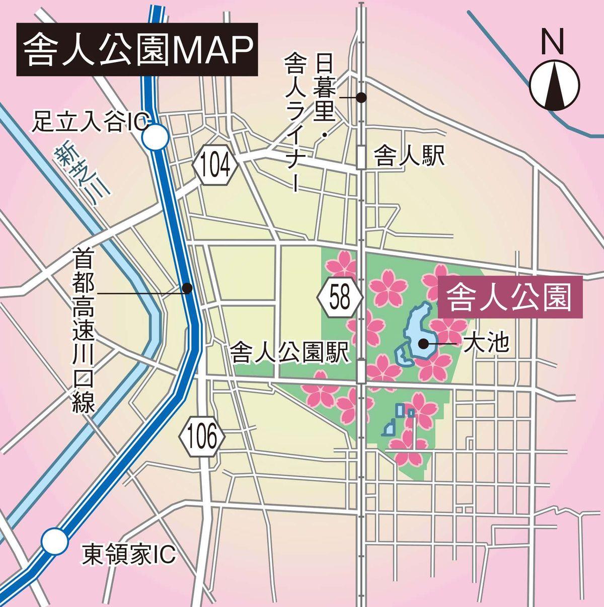 031-035ohanami_tsuriba_cs6 (4)