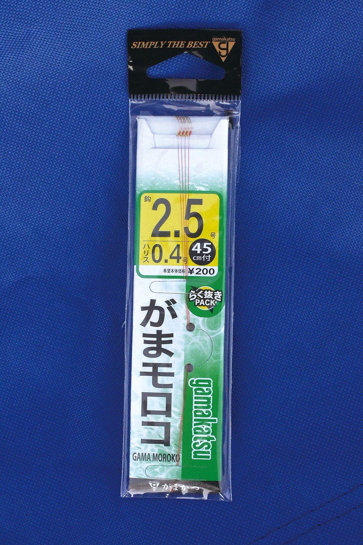 078-101_zenkokutsuribaGW06_cs6 (104)