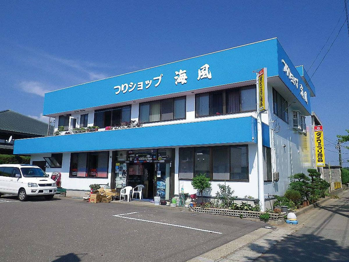 078-101_zenkokutsuribaGW06_cs6 (35)