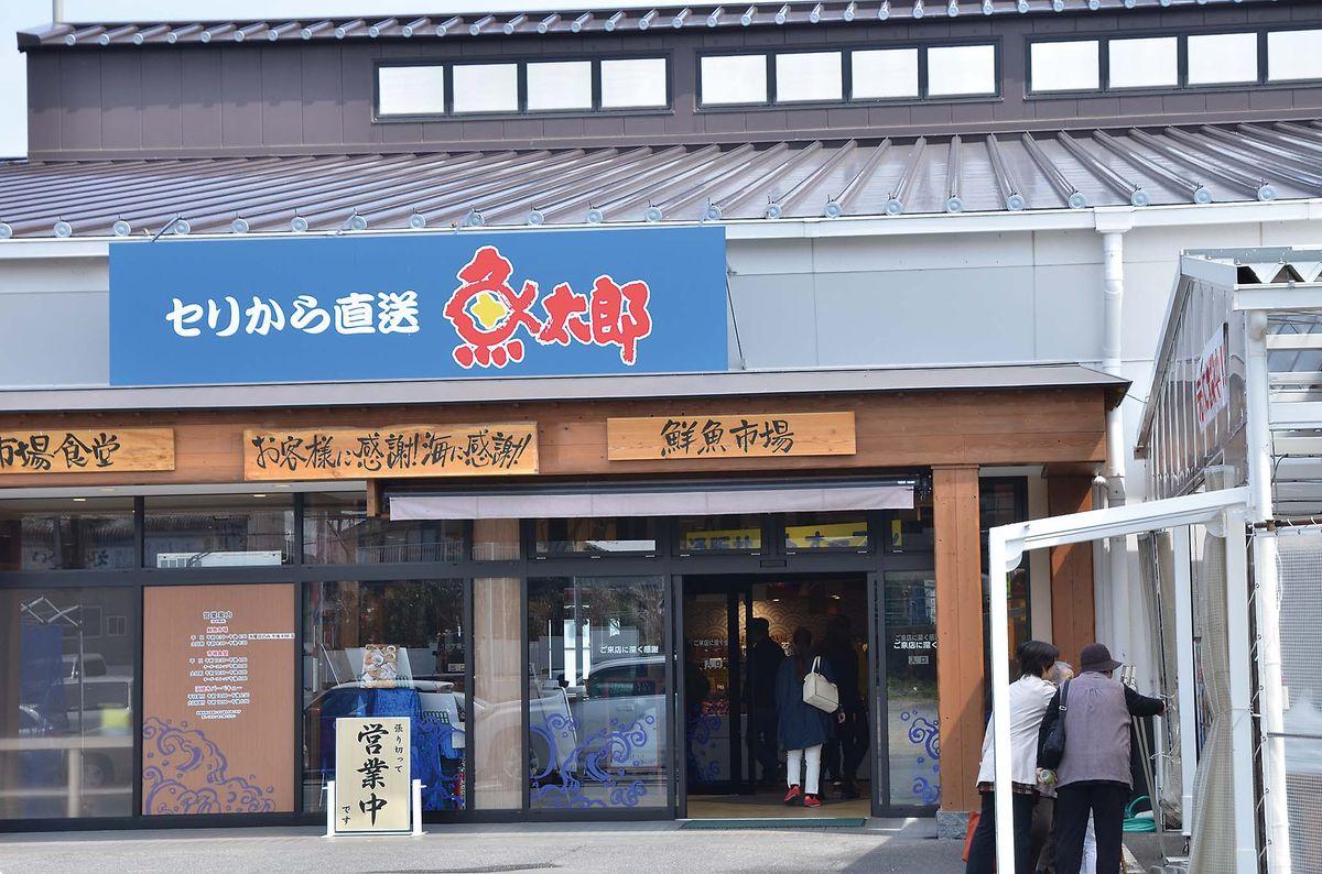 078-101_zenkokutsuribaGW06_cs6 (84)