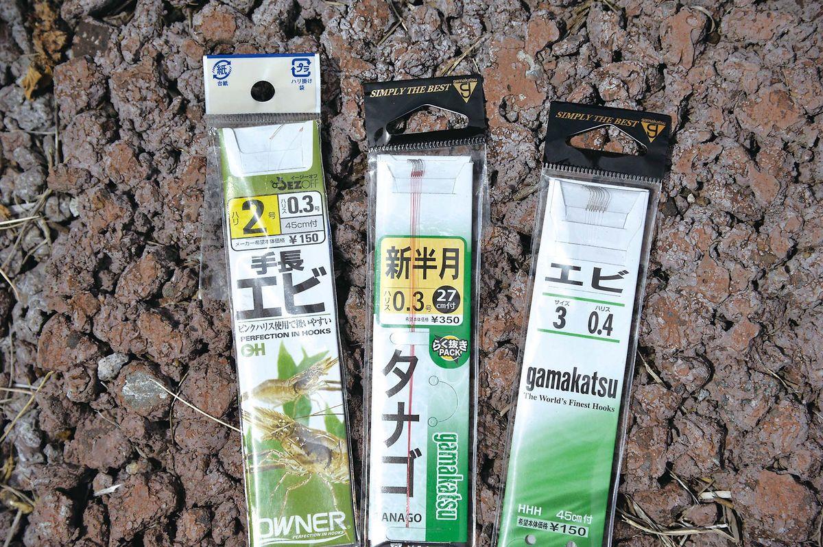 【テナガエビの釣り方】ハリはエビバリや新半月などのタナゴバリを使う