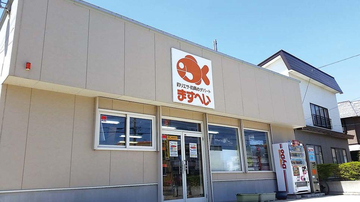 090-101_zenkokutsuriba07_cs6 (26)