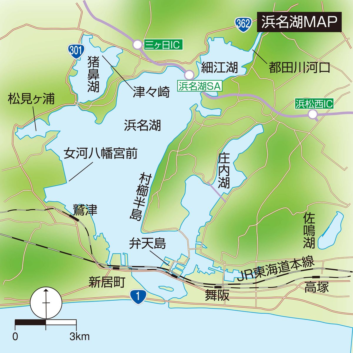 090-101_zenkokutsuriba07_cs6 (4)