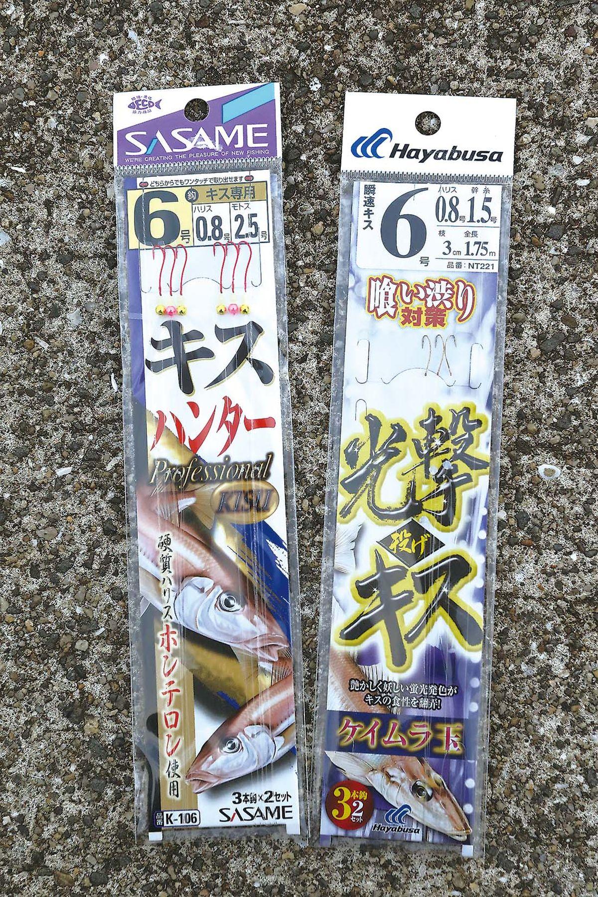 090-101_zenkokutsuriba07_cs6 (54)