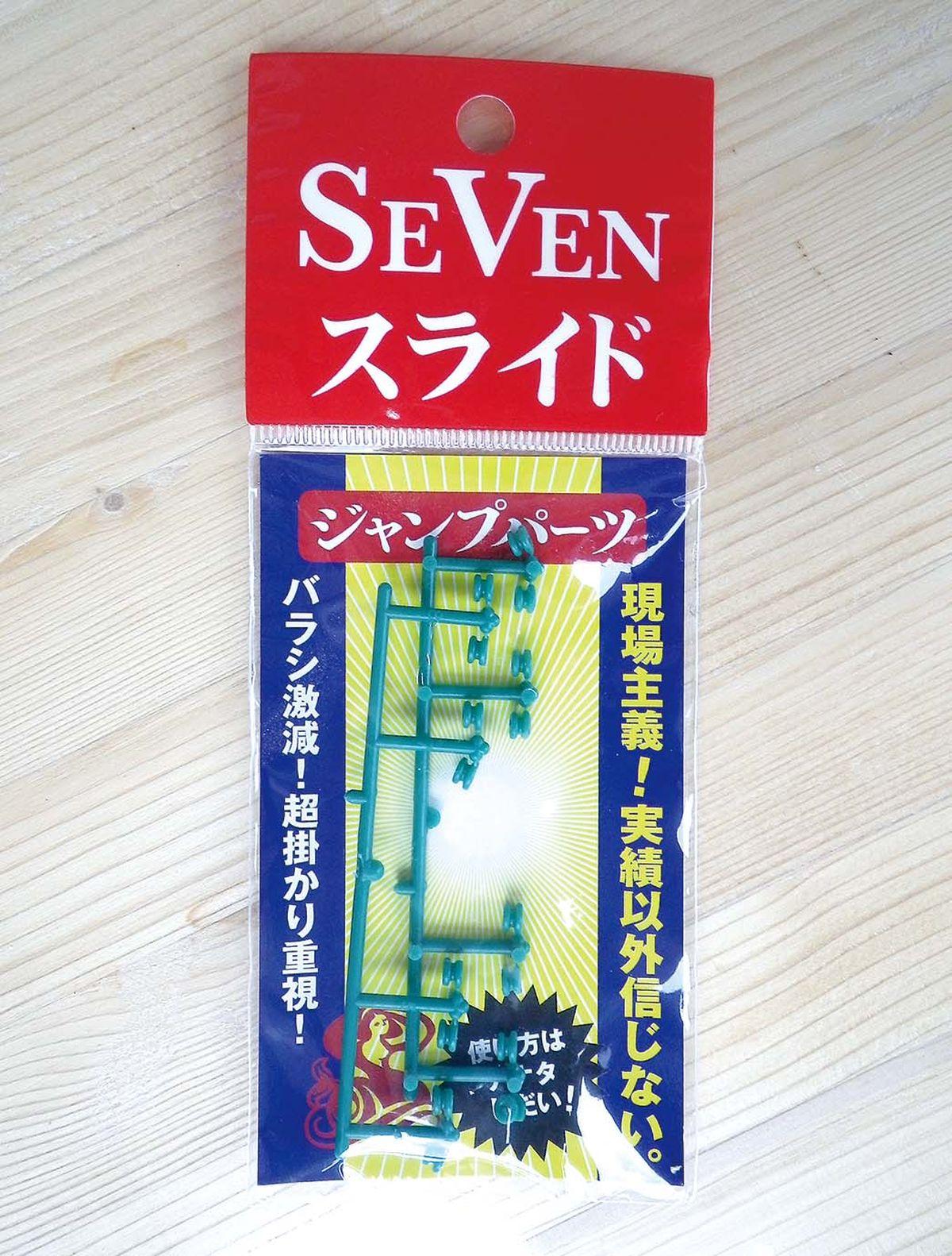 090-101_zenkokutsuriba07_cs6 (73)