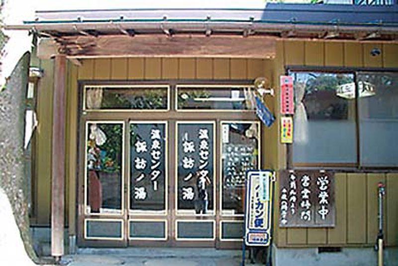 01-suwa