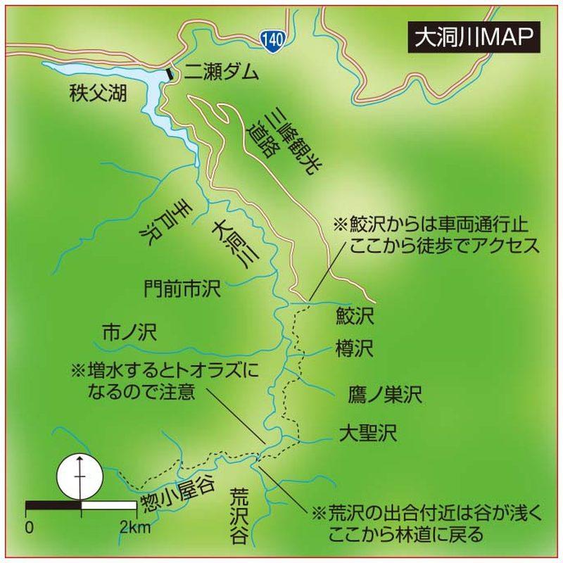 072-095zenkoku03_out