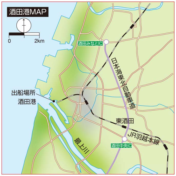 map07_02_out_ [更新済み].eps
