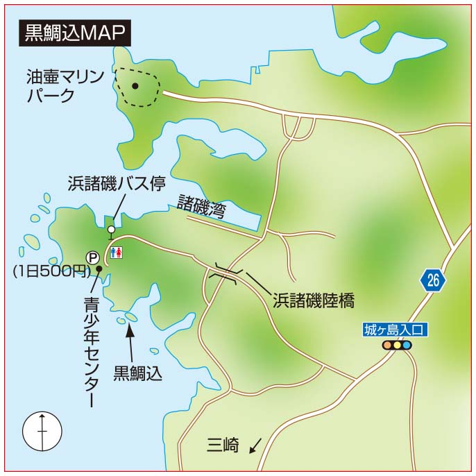 map07_03_out_ [更新済み].eps