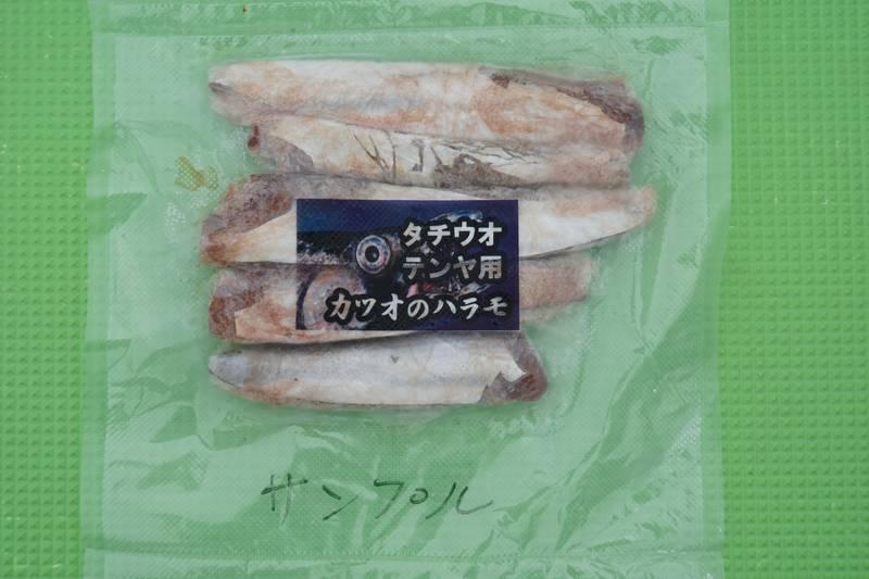06-1-DSC00775