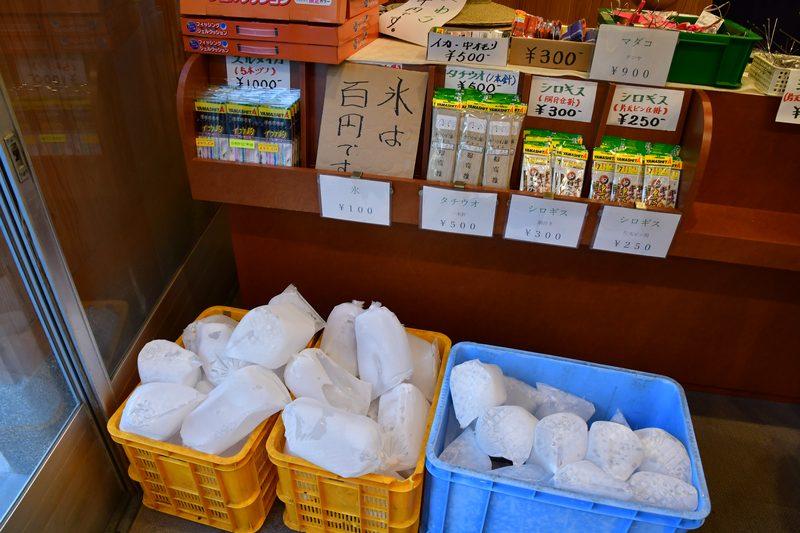 【東京湾の餌木タコ(エギタコ)入門】氷は100円で販売