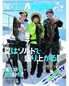 050-055keiryu-nyumon_cs6 (20)