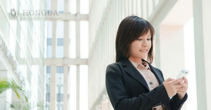start a business in china Doing business in china our business section mission is to provide you with a wealth of knowledge to jump start your first business endeavor in the prc, or help expedite current projects you will find information on just about any business subject related to china.