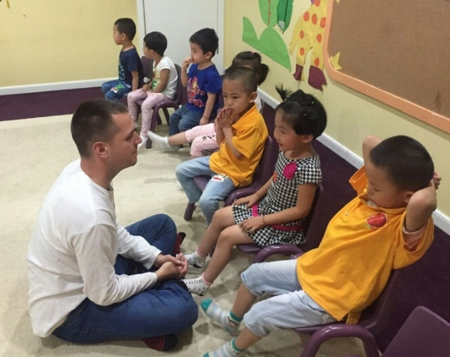 Teaching English in Beijing Chicken with no degree