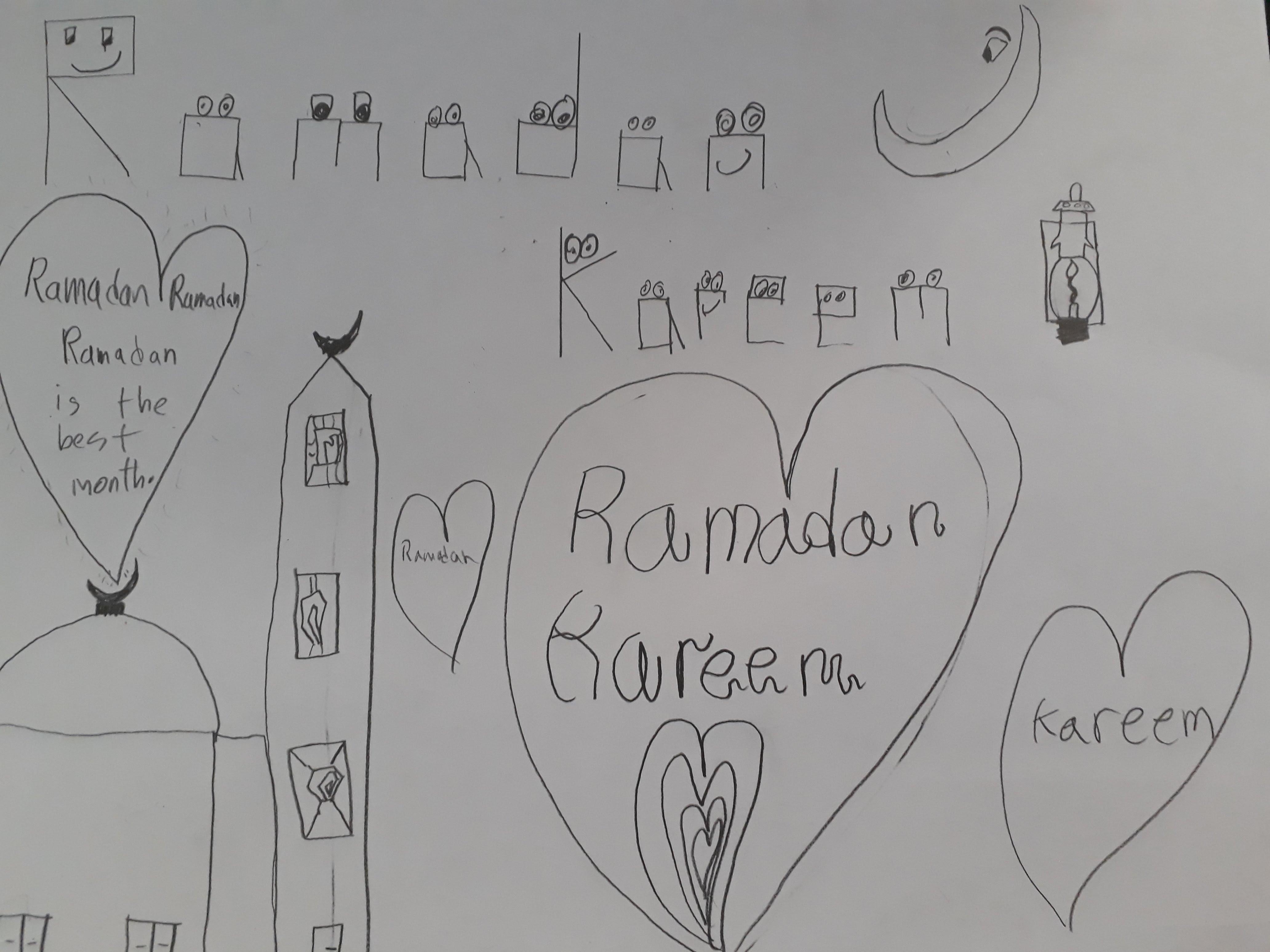 Ramadan Art