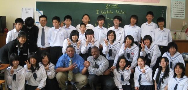 teach english abroad in Japan