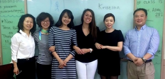 teach english abroad in Korea