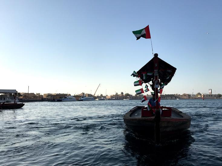 Katie Ayers - Dubai, UAE - River Crossing