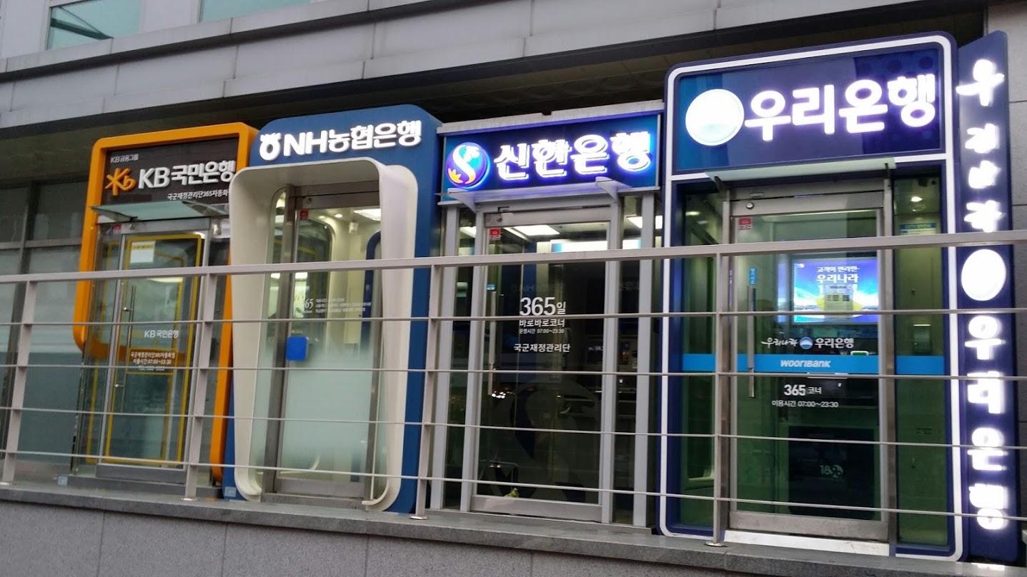 Korean Bank