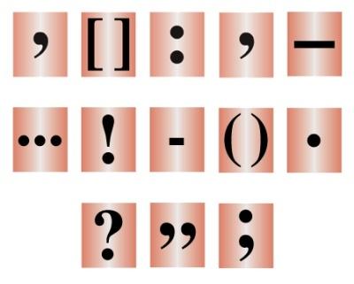 Signos_de_puntuacion_en_italiano.jpg
