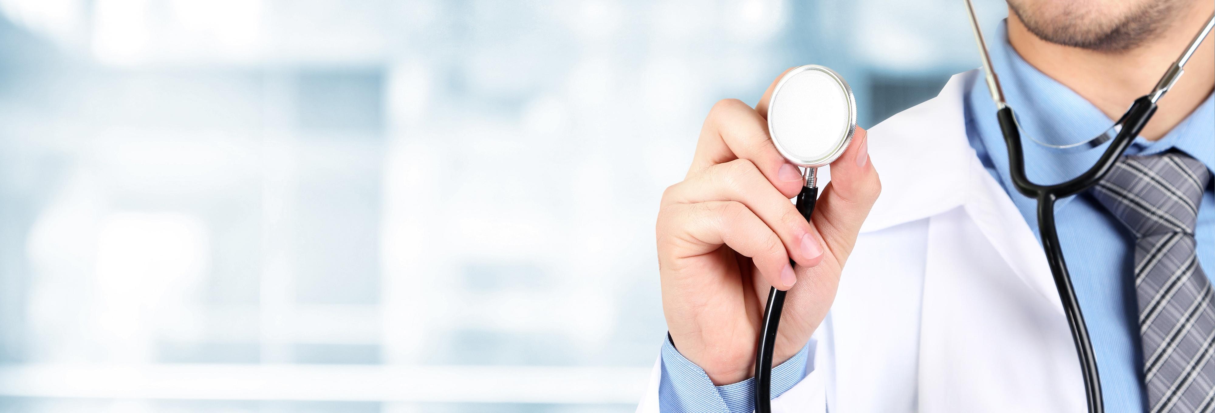 Términos Y Frases En Italiano Relacionadas Con La Medicina